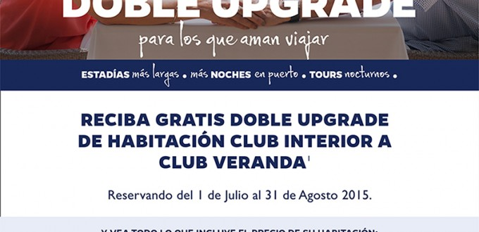 az_doble_upgrade_jun015